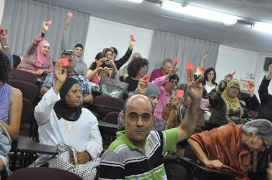 <p>Unionizing for Social Change – this was the slogan of the Workers Advice Center's annual general meeting, held June 11, 2011 at the Minshar School of Arts in Tel Aviv and attended by representatives of workers committees and WAC branches from around the country</p>