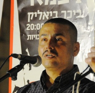 <p>On Thursday, July 31, Maaleh Adumim police revoked the work permit of Hatem Abu Ziadeh, a Palestinian who served as chair of the Workers' Committee at the Zarfati Garage.</p>