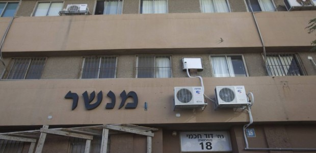The Tel Aviv Labor Court has ruled that the Art College Minshar and its director, Oded Yedaya, must pay WAC-MAAN NIS 50,000 as compensation for harming the workers' attempt to...