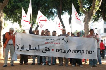 """Workers' Rights First!"" was the slogan on the placards carried at WAC's May 1st march through the streets of Tel Aviv. Men and women, workers in construction and agriculture, from […]"