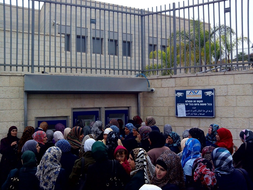 Registry machines outside the Employment Bureau in East Jerusalem, a reporting day for women, October 2015