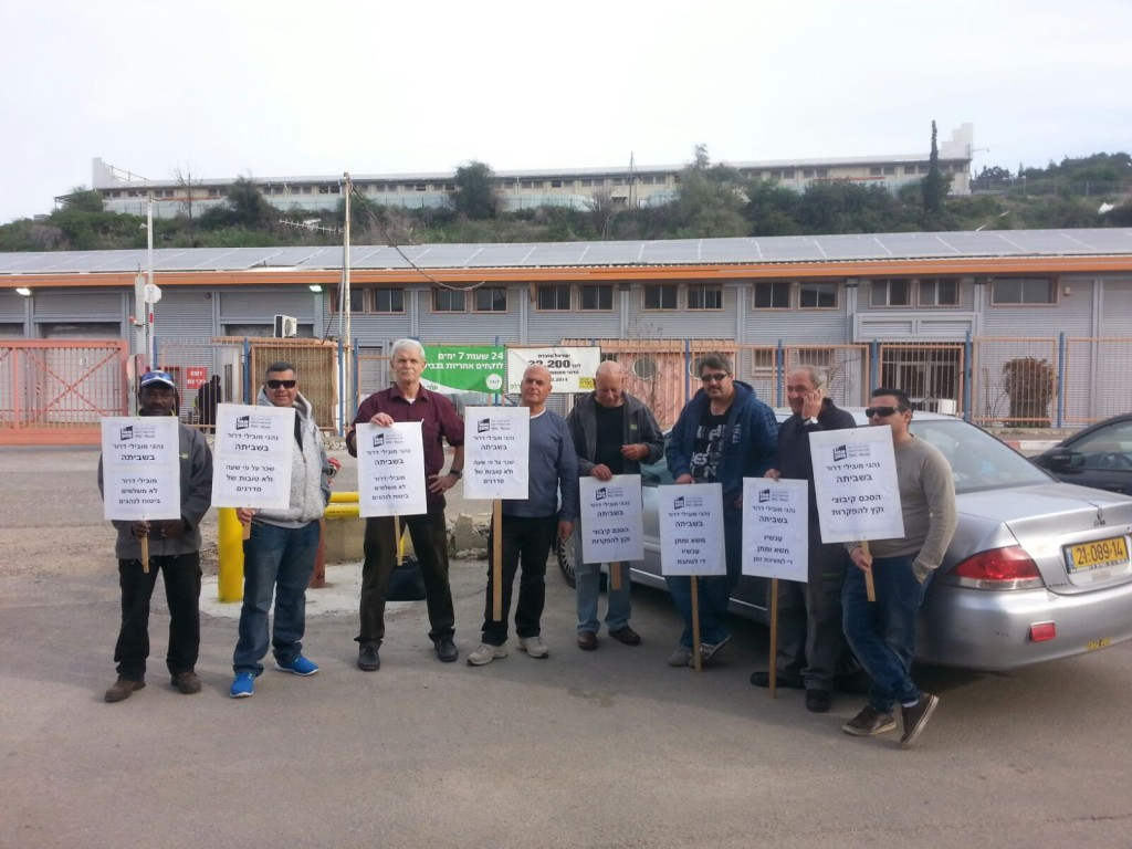 A strike vigil at the entrance to the Movilei Dror logistics center in the Migdal Ha'emeq industrial zone, February 18th