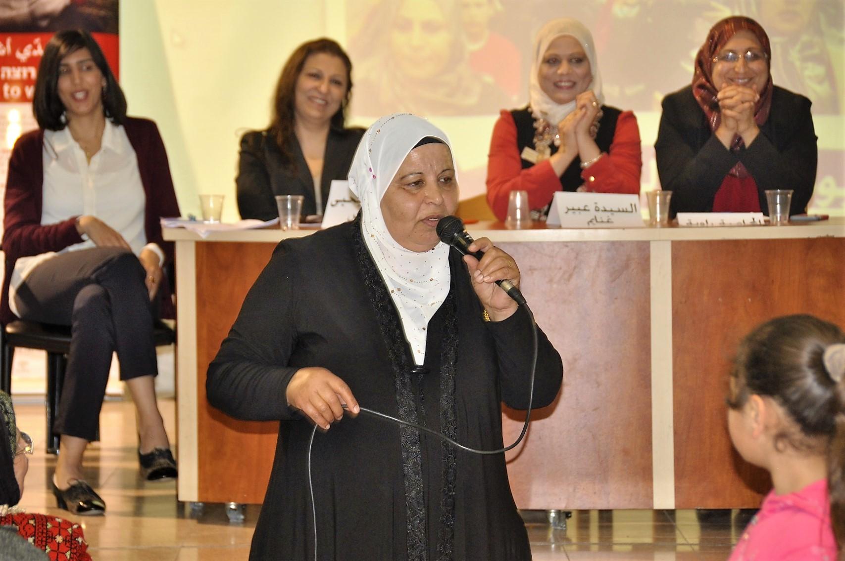 Folk singer Maria Abu Wasel