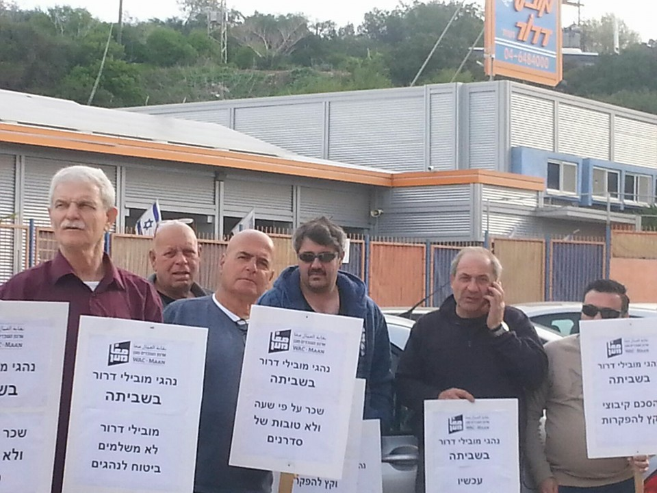 Photo from the drivers' strike, February 18, in front of the firm's offices in Migdal Haemeq