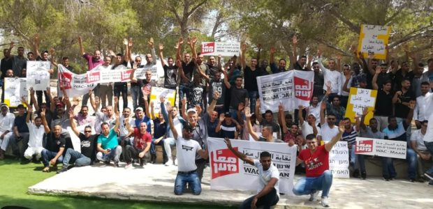 MAAN renews its commitment to stand forPalestinian workers! Presents a new paradigm for cooperation betweenIsraelis and Palestinians WAC–MAAN | October 2020 Newsletter The COVID-19 pandemic represents a global earthquake that […]
