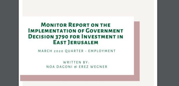 March 2020 Quarter – Employment Written By Noa Dagoni & Erez Wagner