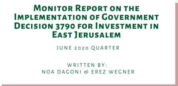 June 2020 QUARTER Written by Noa Dagoni & Erez Wagner.