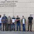The president of the Regional labor court in Jerusalem, Justice Eyal Avrahami, has issued a decision, dated August 31, 2020, determining that Maya Foods has violated the law by harming […]
