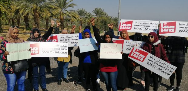 The Coronavirus crisis has created a difficult challenge for the WAC-MAAN women's sector, which organizes Arab women in Israel – especially women with low education levels – helping them to […]