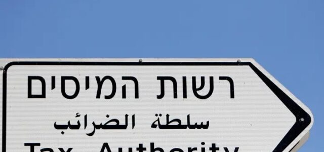 According to the Jerusalem Tax Bureau, Palestinians employed by Israeli firms in the settlements of the West Bank are not entitled to tax refunds, in contrast to Israelis and Palestinians […]