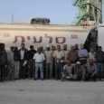 <p>On June 16, 35 Palestinian workers at Salit Quarries in Mishor Adumim (a settlement area east of Jerusalem) began a general strike. The workers, organized with the independent Union WAC-Ma'an, are demanding an end to exploitation and humiliation, and insist on signing a first collective agreement. The strike began after the workers and the union approved a draft agreement, while the management tried to take advantage of the opposition of a small number of more privileged workers in order to break the union and avoid the agreement. WAC and the workers demand that the agreement be signed immediately. If the agreement is not signed, the strike will continue.</p>