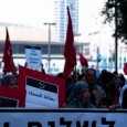 """<p>""""The government's promises on employment of Arab women remain unfulfilled""""</p>"""