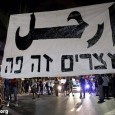 The two independent trade unions in Israel - WAC-MAAN and Power to The Workers - will hold a solidarity demonstration in Tel Aviv to support the Egyptian workers and people struggle on February 8