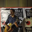 """<p>May day demonstration in front of """"Beit Bialik"""" in solidarity with Bialik house workers.</p> <p>Film by SocialTV</p>"""