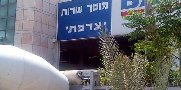 """<p>An Israeli employer of Palestinians inside a West Bank settlement, with the help of Israeli authorities, is exploiting the military permit regime in order stop his workers from unionizing, a High Court petition alleges.<a href=""""http://972mag.com/how-do-you-stop-palestinians-unionizing-cancel-their-entry-permits/96713/"""" target=""""_blank""""><em><span style=""""text-decoration: underline"""">by Michael Schaffer Omer-man, 972mag, 15.9.14</span></em></a></p>"""