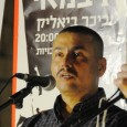 <p>The story of a Palestinian workers' union in Mishor Adumim settlement industrial zone, which came under attack by the employer who falsely charged the union leader, Hatem Abu-Ziadeh with being a saboteur, after trying to fire him, thus denying him his permit to enter the industrial zone and his job.</p>