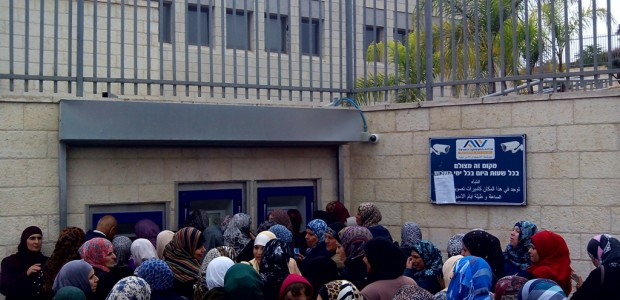 <p>A new report by the WAC-MAAN Trade Union reveals that the East Jerusalem branches of the National Insurance Institute (NII = Bituach Leumi) and the Employment Bureau (EB) behave contrary to protocol in all that pertains to receiving claims, documents, and job requests. The two have erected an apparatus for denying benefits to the Palestinian claimants of East Jerusalem, the most poverty stricken sector in Israel.</p>