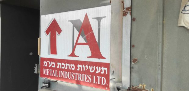 (English) Last summer, the workers unionized with WAC MAAN, which tried to bargain in their name towards a collective agreement. After the management refused to enter negotiations, a labor dispute was declared in August. In an apparent attempt to avoid a strike, owner and manager Mr. Ariel Nahum agreed to negotiate: the first meeting was held in September and a second in November.