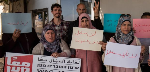 During the pandemic WAC-MAAN has taken many steps to support Palestinian women in Jerusalem to overcome the impact of the crisis. Some of these are detailed here. Workers' Covid-19 Hotline […]