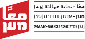 """In October 2020 the Registrar of Israeli NGOs accepted our request to change the name of our organization. Accordingly, our official name, till then """"WAC-MAAN – Workers Advice Center,"""" is […]"""