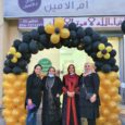 About five years ago, Aida Abu Khalaf, 43, a divorced mother of five, joined MAAN- Workers Association. She had heard that MAAN helps Arab women find legally paid and protected […]